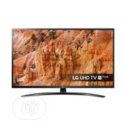 """LG 55"""" 4K UHD Smart Satellite TV + Maggic Remote 55UM7450 New 2020M   Accessories & Supplies for Electronics for sale in Lagos State, Ojo"""