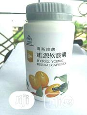 Liver Cleanser Capsules-cure For Hepatitis | Vitamins & Supplements for sale in Lagos State