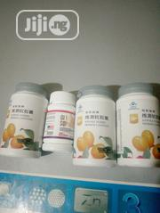 Natural Cure For Hepatitis B - Hepatitis B | Vitamins & Supplements for sale in Lagos State, Epe