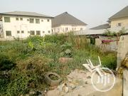 Urgent Sales Of Land With C Of O At Ketu Alapere, Lagos | Land & Plots For Sale for sale in Lagos State, Kosofe
