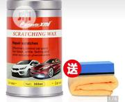 Car Scratch Remover | Vehicle Parts & Accessories for sale in Oyo State, Ogbomosho North
