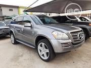 Mercedes-Benz GL Class 2012 GL 450 Gray | Cars for sale in Lagos State, Amuwo-Odofin
