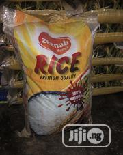 Fine 50KG Rice | Meals & Drinks for sale in Lagos State, Amuwo-Odofin