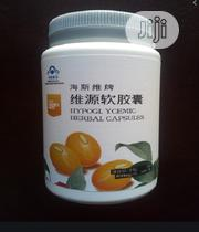 Hypoglycemic Herbal Capsules For A Healthy Liver | Vitamins & Supplements for sale in Delta State, Warri