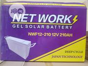 12V 210AH Network Solar Battery Is Available | Solar Energy for sale in Lagos State, Ojo