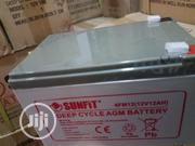 Sunfit Battery 12v/12ah Is Now Available | Electrical Equipment for sale in Lagos State, Ojo