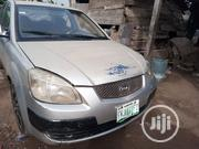 Kia Rio 2008 1.4 Silver | Cars for sale in Lagos State, Ikeja