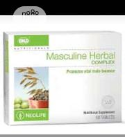Masculine Herbal Complex- Promote Vital Male Balance | Sexual Wellness for sale in Ogun State, Abeokuta South