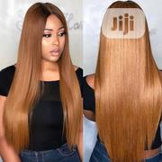 26 Inches Silky Golden Brown Hair | Hair Beauty for sale in Lagos State, Ikeja