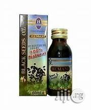 Black Seed Oils In BULK | Vitamins & Supplements for sale in Abuja (FCT) State, Kaura