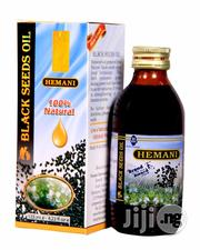 Black Seeds Oil 125ml | Vitamins & Supplements for sale in Lagos State, Magodo