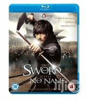 BRAND NEW The Sword With No Name (Blu-ray/DVD Combo)[ORIGINAL] | CDs & DVDs for sale in Lagos State