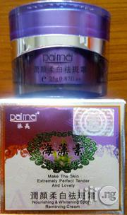 PAIMEI Nourishing Whitening - Spots Removing Cream | Skin Care for sale in Abuja (FCT) State, Wuse 2