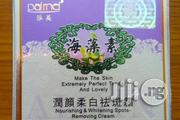 Paimei Nourishing & Whitening - Spots Removing Cream | Skin Care for sale in Abuja (FCT) State, Wuse 2