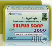 Sulphur Soap 2000 | Bath & Body for sale in Lagos State, Lagos Mainland